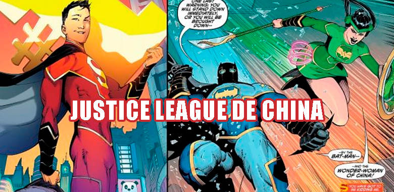 justice league de china